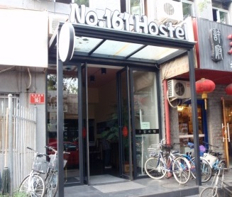Main door 161 Hostel, Beijing